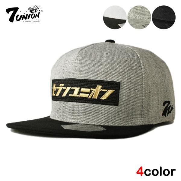 セブンユニオン 7UNION ストラップバックキャップ 帽子 メンズ レディース wt gy bk|liberalization