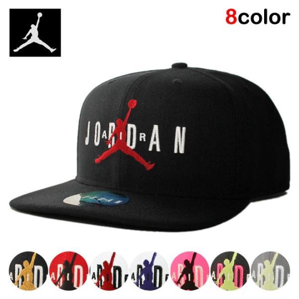 ジョーダンブランド スナップバックキャップ 帽子 JORDAN BRAND メンズ レディース wt gy bk rd pk
