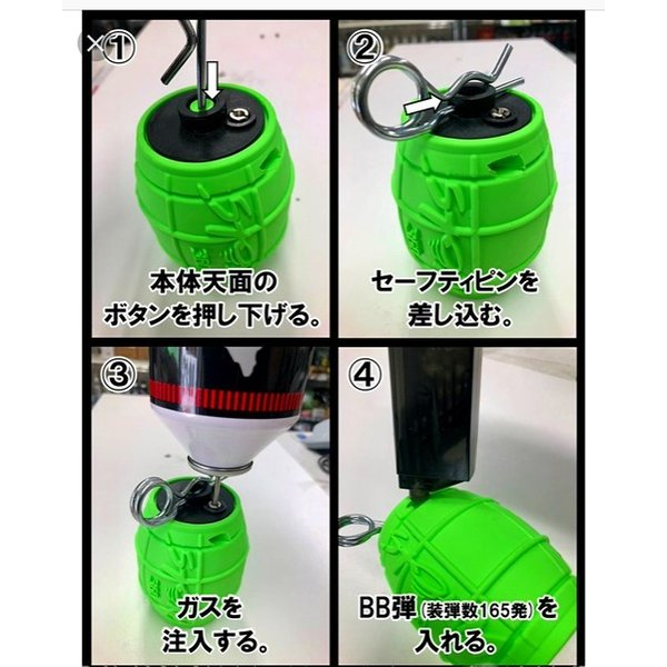 STORM360 IMPACT GRENADE  ( Grey/Gris  Black / Noir  Army Green  Red/Rouge   Lime Green )|liberator|08