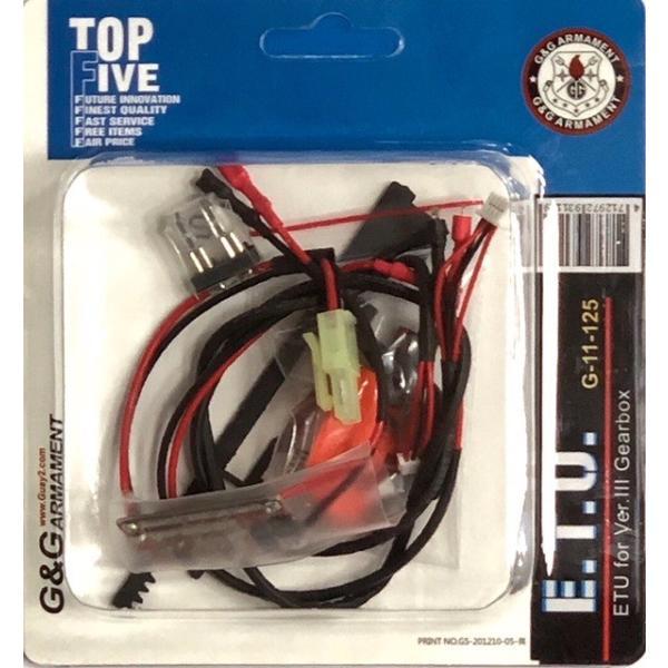 G&G G-11-125 ETU for Var.III Gearbox (Rear Wire)|liberator