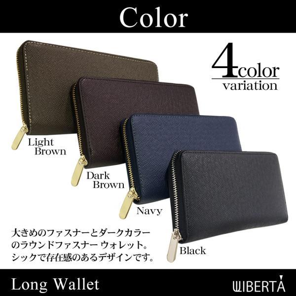 長財布 メンズ 財布 ラウンドファスナー ウォレット ロングウォレット プレゼント 型押し 4カラー|liberta-shop|02