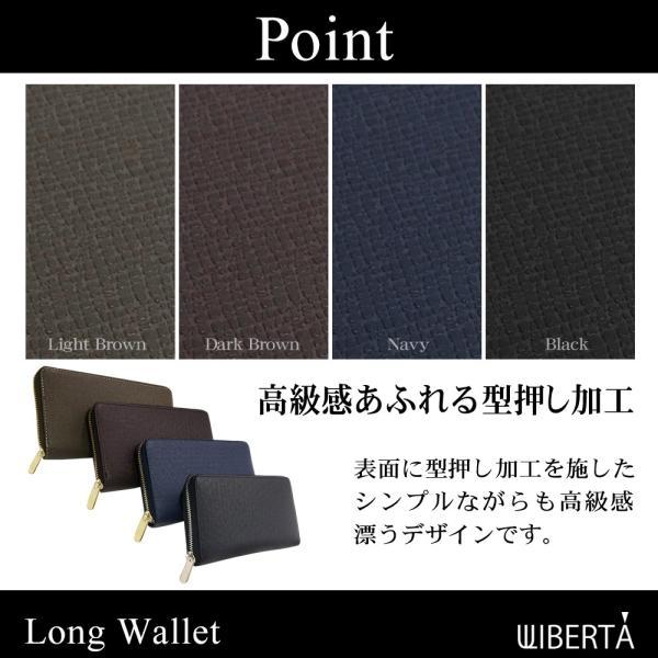長財布 メンズ 財布 ラウンドファスナー ウォレット ロングウォレット プレゼント 型押し 4カラー|liberta-shop|03