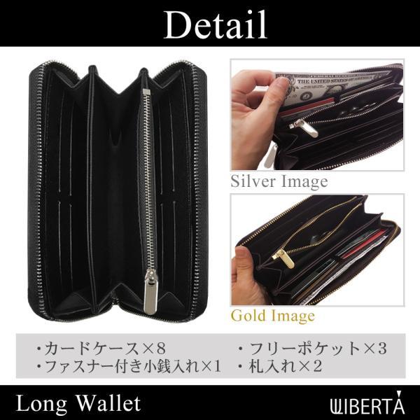 長財布 メンズ 財布 ラウンドファスナー ウォレット ロングウォレット プレゼント 型押し 4カラー|liberta-shop|05