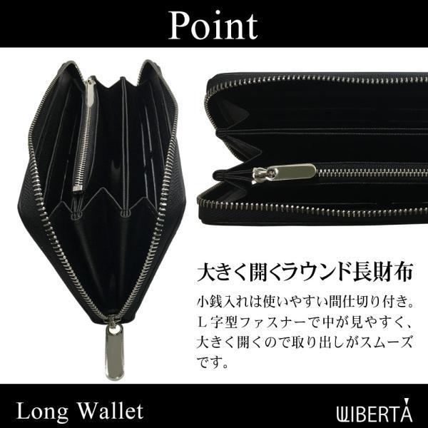 長財布 メンズ 財布 ラウンドファスナー ウォレット ロングウォレット プレゼント 型押し 4カラー|liberta-shop|06
