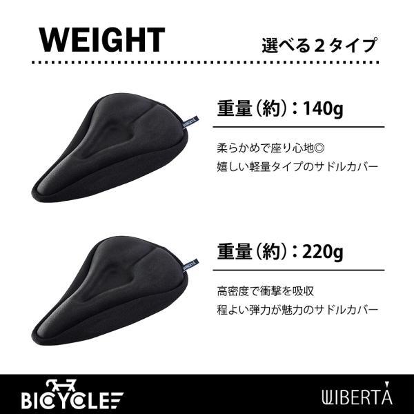 自転車 サドルカバー 低反発クッション ジェル ロードバイク クロスバイク 約140g|liberta-shop|06