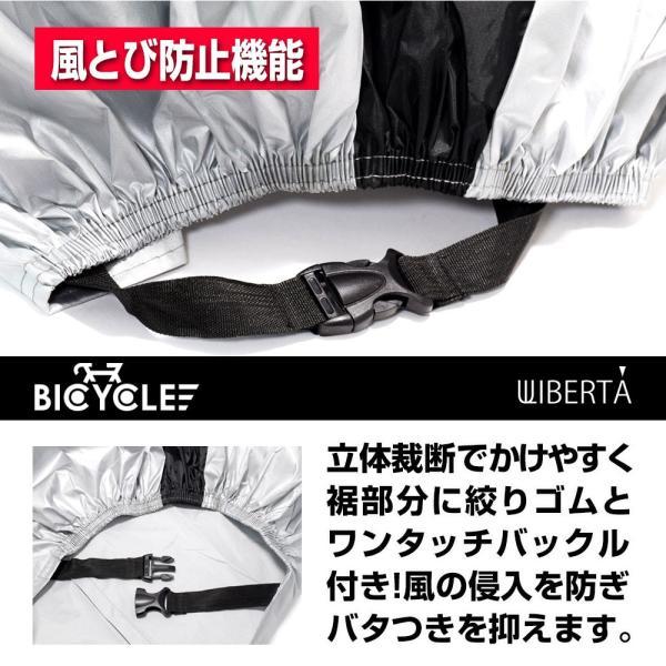 自転車カバー サイクルカバー 撥水 丈夫 29インチ UVカット 盗難防止アイレット 収納袋付き ナイロン|liberta-shop|05