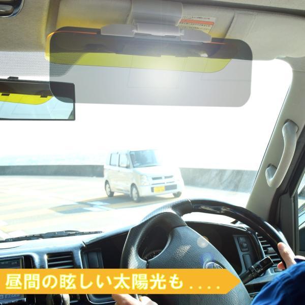 車用ダブルサンバイザー 昼夜兼用 大型 フロント サングラス 日光 太陽 ヘッドライト 2WAY|liberta-shop|06