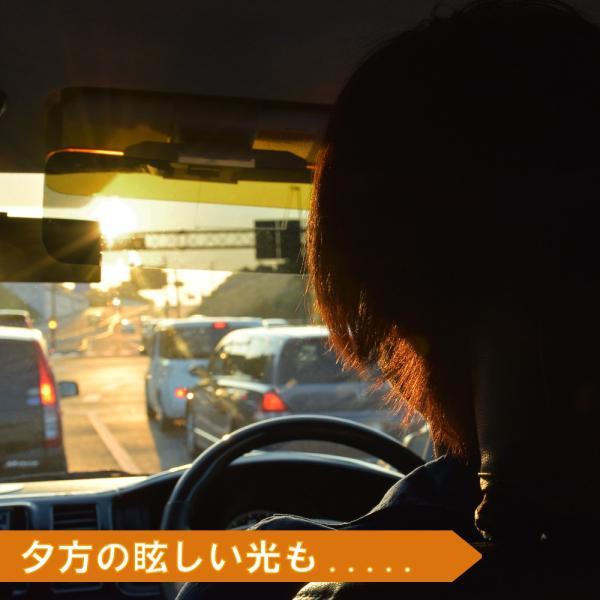 車用ダブルサンバイザー 昼夜兼用 大型 フロント サングラス 日光 太陽 ヘッドライト 2WAY|liberta-shop|07