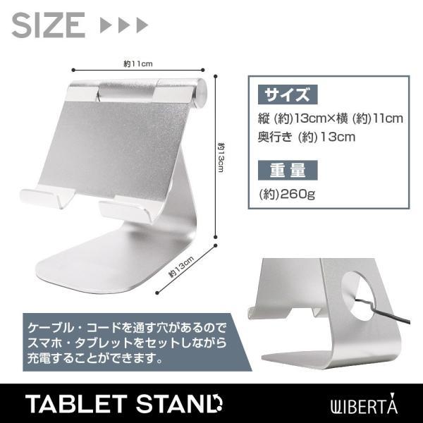 スマホスタンド タブレットスタンド 卓上 台 210度回転 4インチ 10インチ|liberta-shop|02