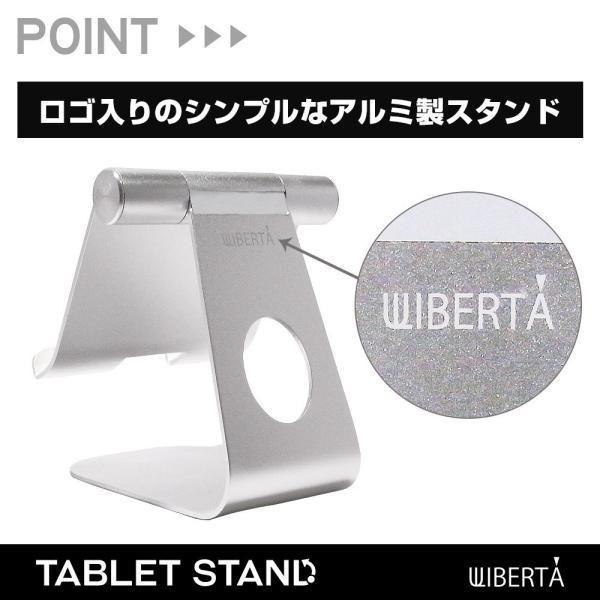 スマホスタンド タブレットスタンド 卓上 台 210度回転 4インチ 10インチ|liberta-shop|06