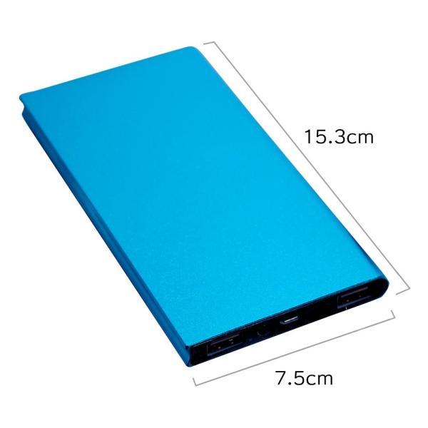 モバイルバッテリー 大容量 iphone 軽量 充電器 12000mAh 2台同時充電 Android スマホ|liberta-shop|03