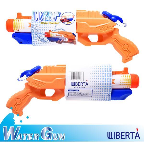 水鉄砲 ウォーターガン 超強力飛距離 8m 10m 容量 1L 高性能 ポンプ おもちゃ オレンジ|liberta-shop|02