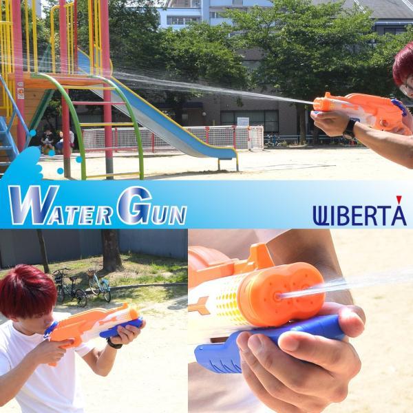 水鉄砲 ウォーターガン 超強力飛距離 8m 10m 容量 1L 高性能 ポンプ おもちゃ オレンジ|liberta-shop|05