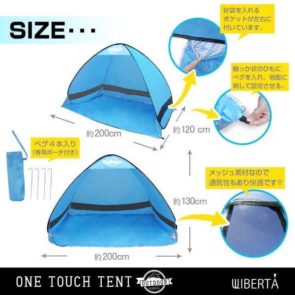 テント ワンタッチテント クイックキャンプ おしゃれ ポップアップテント サンシェードテント 1人 2人 3人用 キャンプ|liberta-shop|03