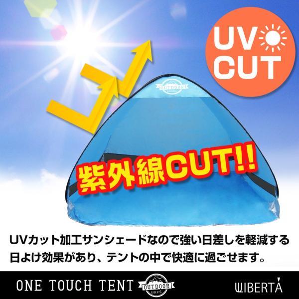 テント ワンタッチテント クイックキャンプ おしゃれ ポップアップテント サンシェードテント 1人 2人 3人用 キャンプ|liberta-shop|05