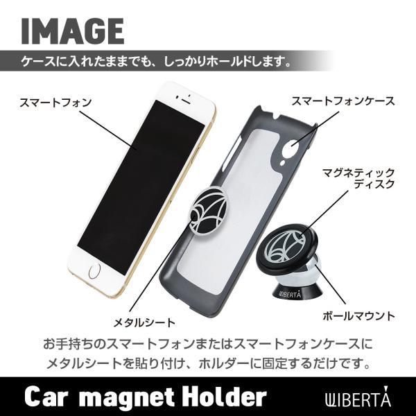 車載ホルダー スマホスタンド 携帯ホルダー 磁力 マグネット式 360度回転|liberta-shop|04