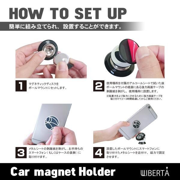 車載ホルダー スマホスタンド 携帯ホルダー 磁力 マグネット式 360度回転|liberta-shop|05