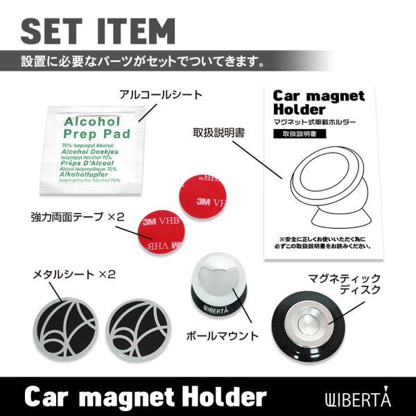 車載ホルダー スマホスタンド 携帯ホルダー 磁力 マグネット式 360度回転|liberta-shop|06