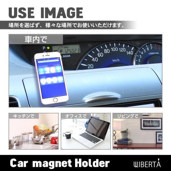 車載ホルダー スマホスタンド 携帯ホルダー 磁力 マグネット式 360度回転|liberta-shop|08
