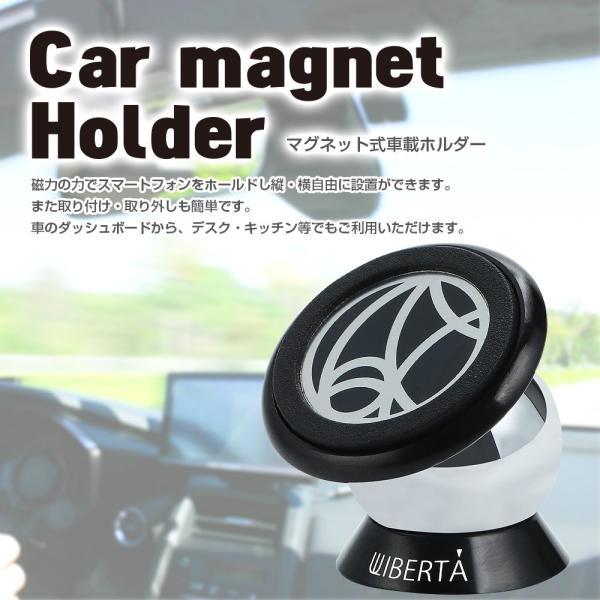 車載ホルダー スマホスタンド 携帯ホルダー 磁力 マグネット式 360度回転|liberta-shop|09