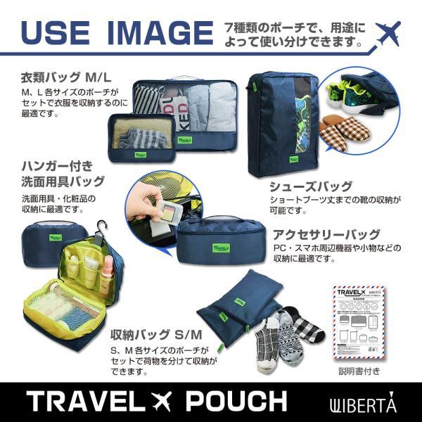 トラベルポーチ 旅行 収納ポーチ 旅行用カバン 7点 セット メンズ おしゃれ|liberta-shop|05