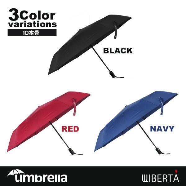 【セール中】折りたたみ傘 自動開閉 ワンタッチ 10本骨 メンズ レディース 軽量 雨具|liberta-shop|02