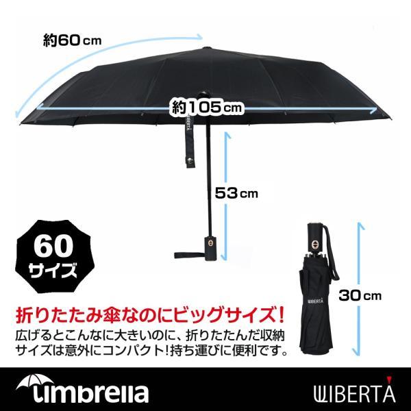 【セール中】折りたたみ傘 自動開閉 ワンタッチ 10本骨 メンズ レディース 軽量 雨具|liberta-shop|05