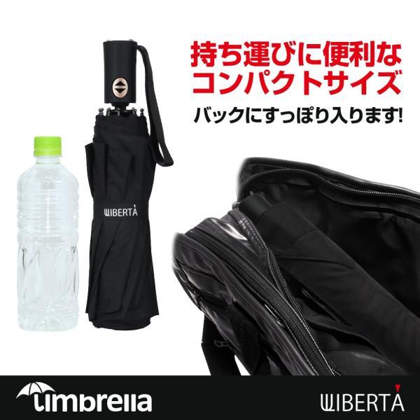【セール中】折りたたみ傘 自動開閉 ワンタッチ 10本骨 メンズ レディース 軽量 雨具|liberta-shop|06