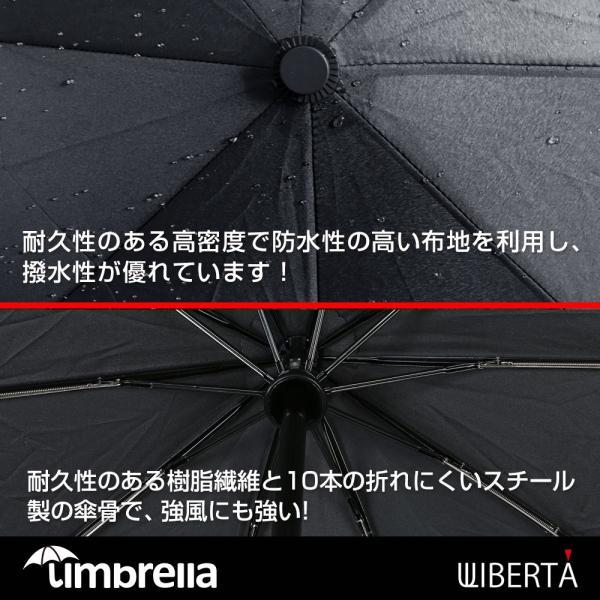 【セール中】折りたたみ傘 自動開閉 ワンタッチ 10本骨 メンズ レディース 軽量 雨具|liberta-shop|07