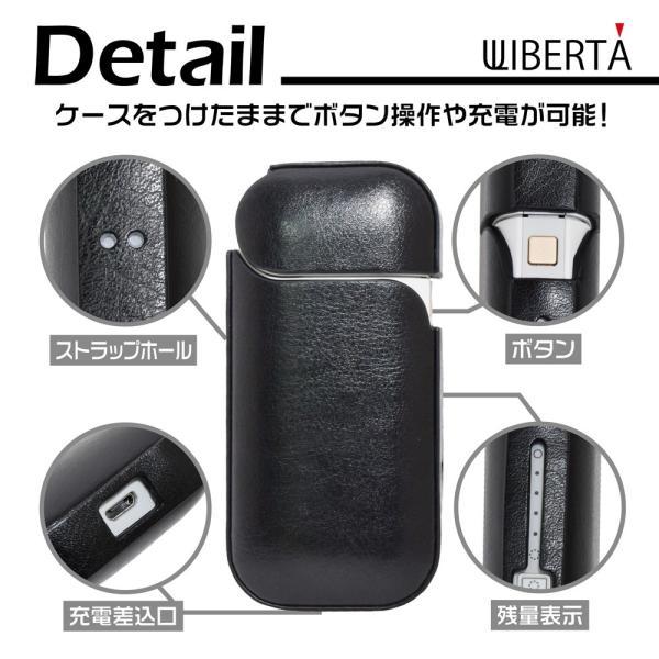 iQOS アイコス ケース ホルダー カバー PUレザー 革 メンズ おしゃれ|liberta-shop|03