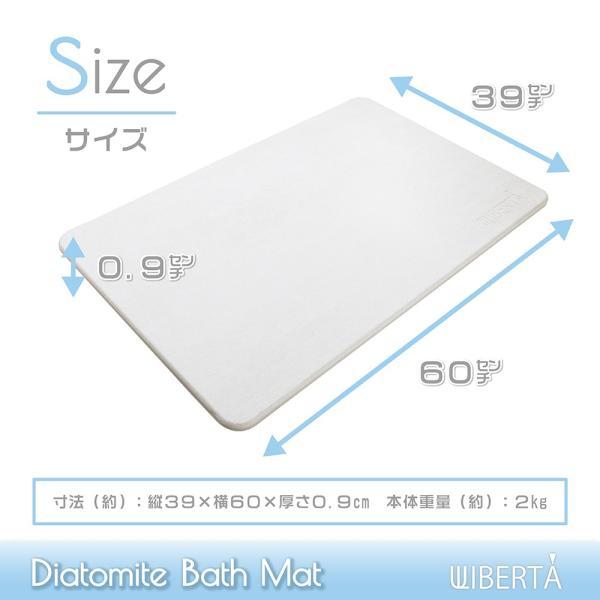 珪藻土 バスマット 足拭きマット 大判 60cm×40cm Lサイズ 送料無料|liberta-shop|03