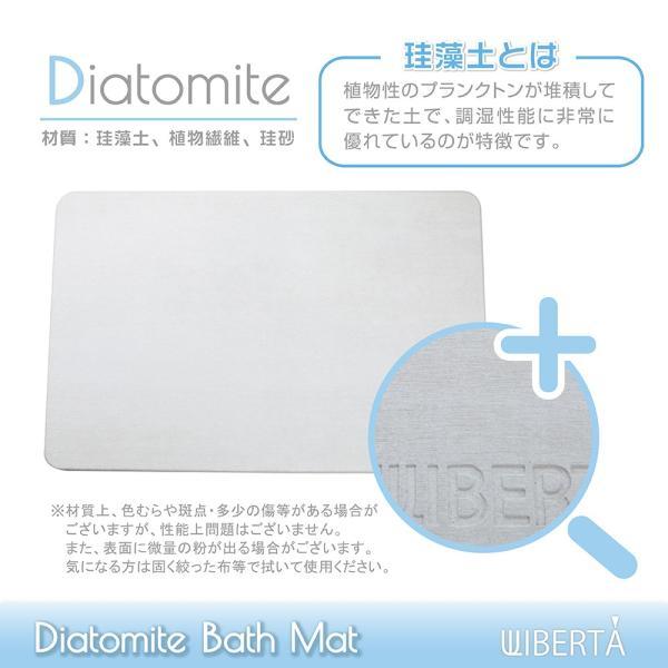 珪藻土 バスマット 足拭きマット 大判 60cm×40cm Lサイズ 送料無料|liberta-shop|04