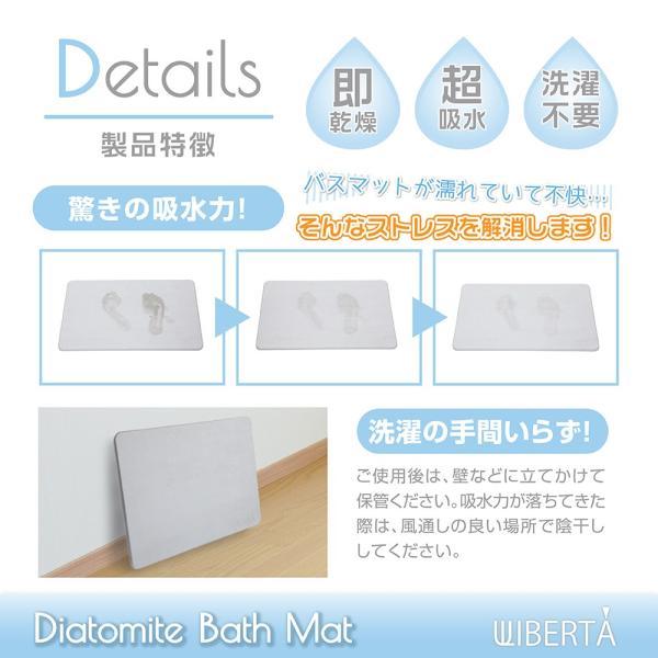 珪藻土 バスマット 足拭きマット 大判 60cm×40cm Lサイズ 送料無料|liberta-shop|05
