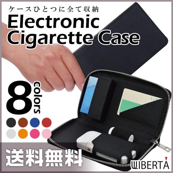 iQOS アイコス ケース 革 収納ケース 長財布型 ホルダー オールインワン PUレザー|liberta-shop