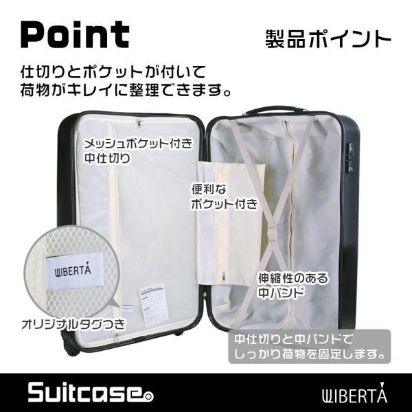 スーツケース キャリーバッグ キャリーケース 機内持ち込み 軽量 Sサイズ 小型 旅行|liberta-shop|03