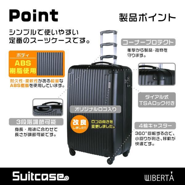 スーツケース キャリーバッグ キャリーケース 機内持ち込み 軽量 Sサイズ 小型 旅行|liberta-shop|04