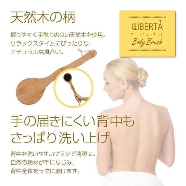 ボディブラシ 天然馬毛 お風呂 背中 全身用 繊細 ロングタイプ|liberta-shop|03