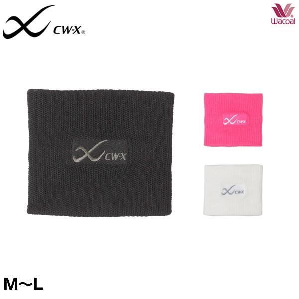 fcd6e936b1  B Wacoal ワコール CW-X CWX リストバンド 男女兼用 ユニセックス リスト ...