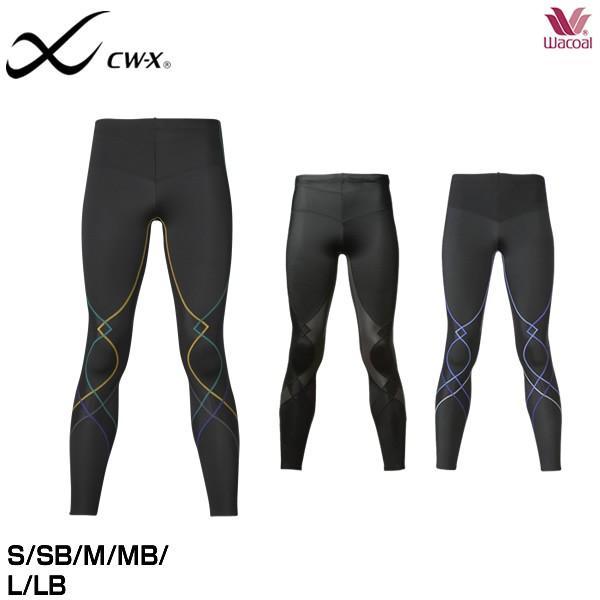 CWX メンズ スタビライクス ワコール CW-X ロングタイツ HZO549|liberty-h