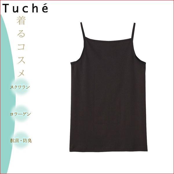 【B】グンゼ トゥシェ 着るコスメ キャミソール(M・Lサイズ)TC4056 [m_b]|liberty-h|04