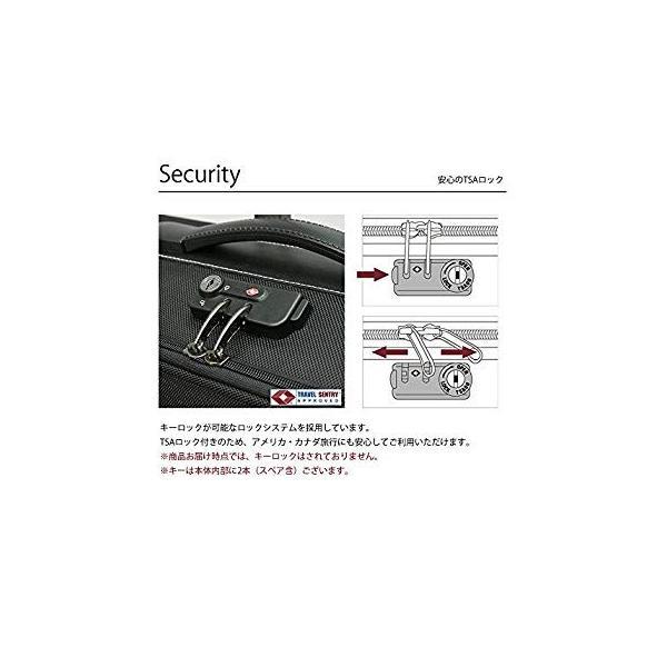 (ビータス)Beatas TSAロックソフトキャリーケース BSC-20 SSサイズ ブラックBSC20SS/BKSUITCASE