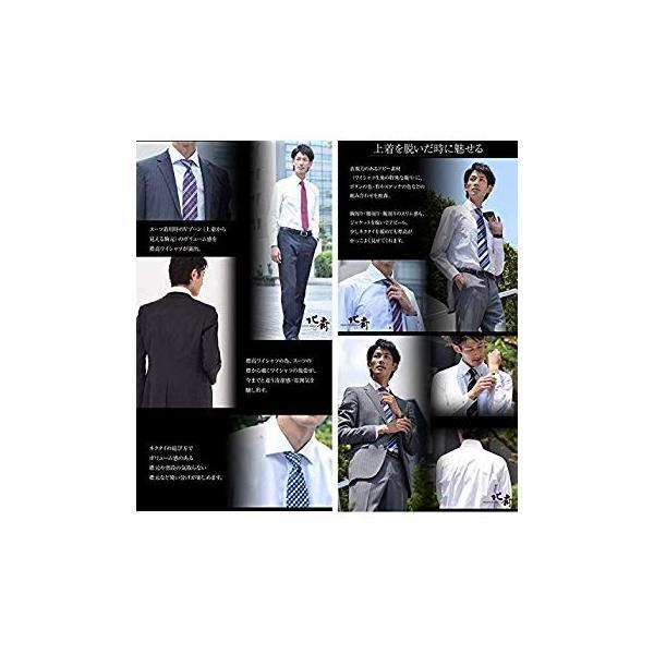 BUSINESSMAN SUPPORT(ビジネスマンサポート) 日本縫製 長袖ワイシャツ 日本生地 形態安定 jp-6 022-M|liberty-online|11