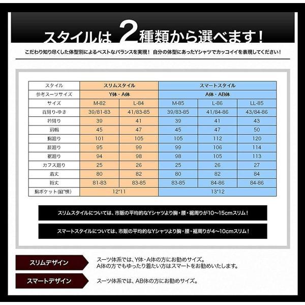 BUSINESSMAN SUPPORT(ビジネスマンサポート) 日本縫製 長袖ワイシャツ 日本生地 形態安定 jp-6 022-M|liberty-online|12
