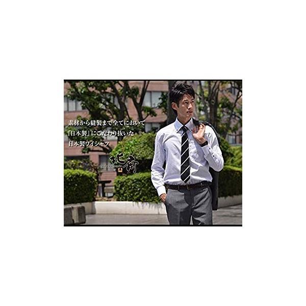 BUSINESSMAN SUPPORT(ビジネスマンサポート) 日本縫製 長袖ワイシャツ 日本生地 形態安定 jp-6 022-M|liberty-online|14
