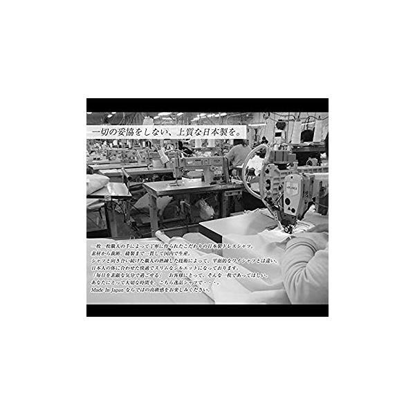BUSINESSMAN SUPPORT(ビジネスマンサポート) 日本縫製 長袖ワイシャツ 日本生地 形態安定 jp-6 022-M|liberty-online|04