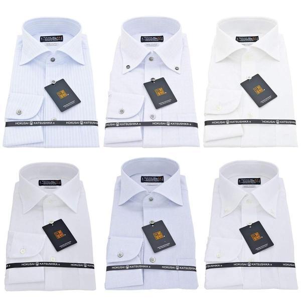 BUSINESSMAN SUPPORT(ビジネスマンサポート) 日本縫製 長袖ワイシャツ 日本生地 形態安定 jp-6 022-M|liberty-online|05