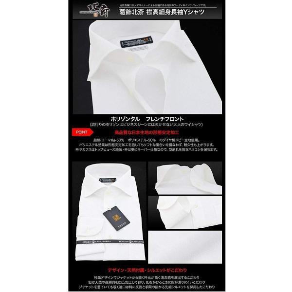 BUSINESSMAN SUPPORT(ビジネスマンサポート) 日本縫製 長袖ワイシャツ 日本生地 形態安定 jp-6 022-M|liberty-online|06