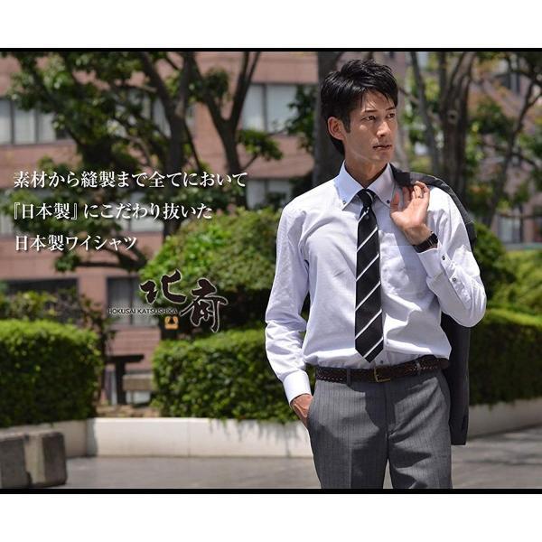 BUSINESSMAN SUPPORT(ビジネスマンサポート) 日本縫製 長袖ワイシャツ 日本生地 形態安定 jp-6 022-M|liberty-online|07