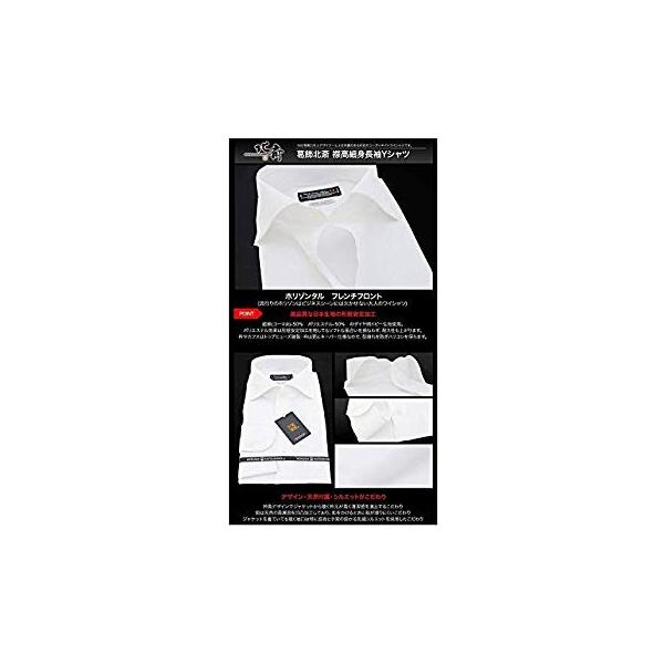 BUSINESSMAN SUPPORT(ビジネスマンサポート) 日本縫製 長袖ワイシャツ 日本生地 形態安定 jp-6 022-M|liberty-online|08