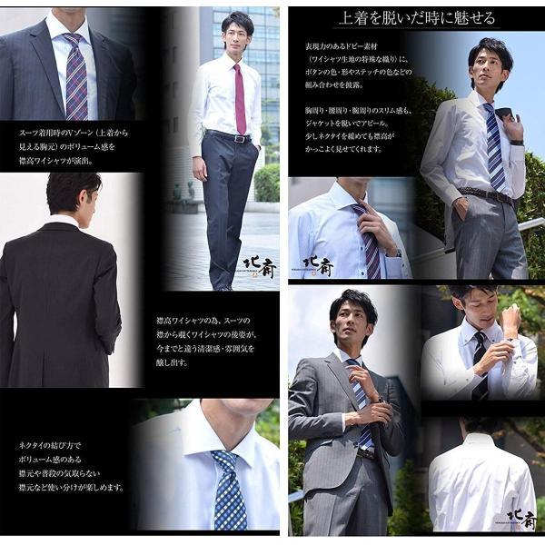 BUSINESSMAN SUPPORT(ビジネスマンサポート) 日本縫製 長袖ワイシャツ 日本生地 形態安定 jp-6 022-M|liberty-online|10